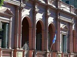 Museo Provincial de Bellas Artes Dr. Pedro E. Martinez