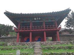 Dodongseowon Confusian School