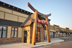 Mikoto Japanese  Mikoto Steakhouse & Sushi