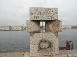 Monument to the Victims of Political Repressions