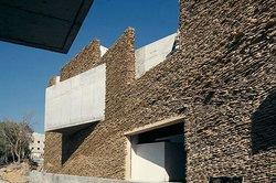 متحف  البلماح