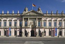 พิพิธภัณฑ์ประวัติศาสตร์เยอรมัน