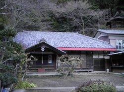 Gyodosan Jyoinji Temple