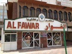 Al-fawar