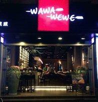 WawaWewe Shanghai