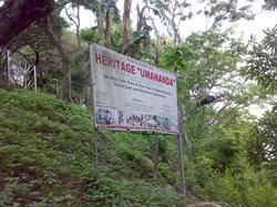 Uma Nanda Temple