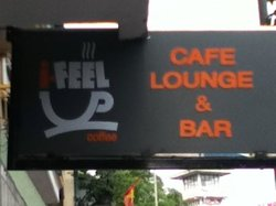 I-feel cafe and lounge