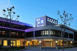 JinShan Sakura Bay Spring Resort