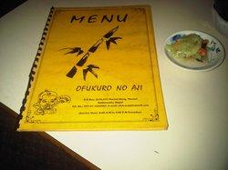 Ofukuro No Aji Restaurant