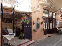Taverna Akri Garden