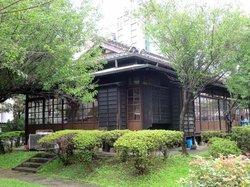 國父史蹟館(逸仙公園)