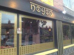 NOYON tandoori restaurant