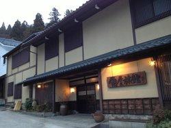 Kadoya Ryokan