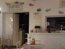 Kavos Cafe Bar Restaurant