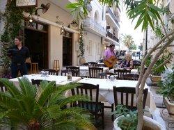 Mesathes Taverna