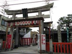 Kyoto Ebisu Shrine