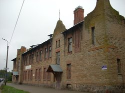 Kingisepp Museum of History and Local Lore