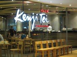 Kenji Tei entrance