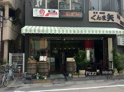 Pizzeria Secondo