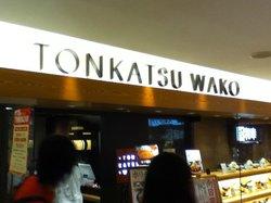 Tonkatsu Wako, Tokyu Twins, Machida, Japan