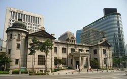 Bank of Korea Museum