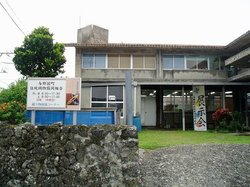 Yonaguni Traditional Museum