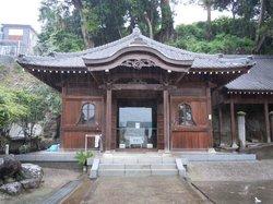 Oita Motomachi Stone Budda