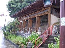 Iwayaji Temple Stone Budda