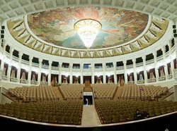 Buryat State Academic Opera and Ballet Theater