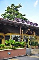 Seri Ratu Hotel & Spa