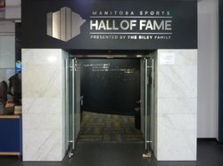 Manitoba Sports Hall of Fame