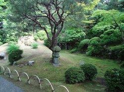 Yawata Shiritsu Shokado Garden