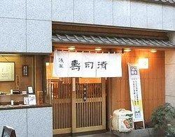 Asakusasushisei