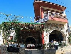 Taverna Alexis