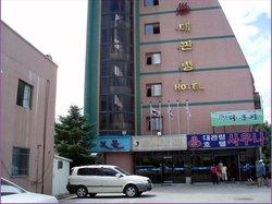 Daegwanryeong Hotel