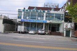 Dongducheon Gwangwang Hotel