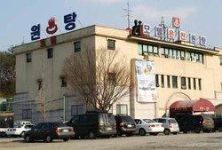 Hongchun Onchun Wontang Motel
