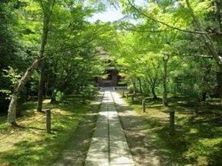 Kyotanabe