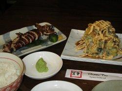 Bono Tei Japanese Restaurant