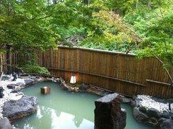 """紫炎庵 露天風呂 """"SHIEN AN open-air bath"""""""