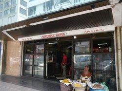 Restoran Hover