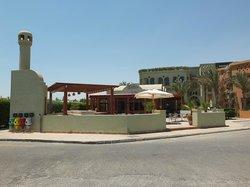 Ali Pacha Resort, Tandoor Restaurant