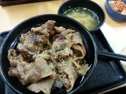 Yoshinoya Shinjuku Center Bldg.