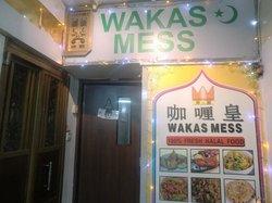 Wakas Mess resturant
