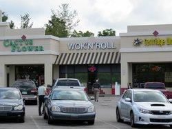 Wok'n' Roll