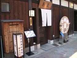 Shunsaidining Aoisho
