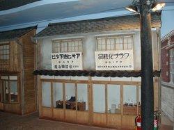 부산 근대 역사관