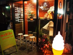 makiba Softcream&Cafe