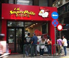L.B. SuperPollo Pak Kap Chao