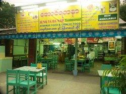 Aung Ya Da Nar Restaurant